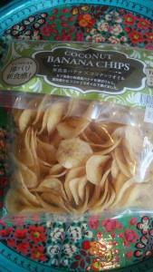 バナナチップス1