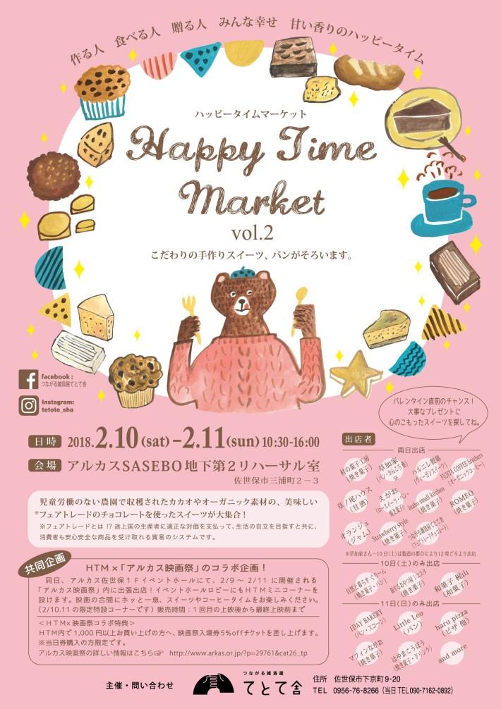 またやります!Happy Time Market!